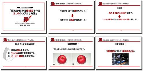 日本USP協会オフィシャルサイト